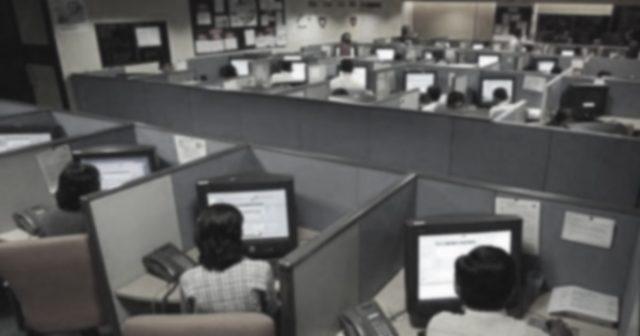 Finance Indian Call Center