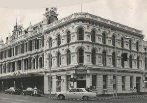 Bank of New South Wales, Launceston, 1976